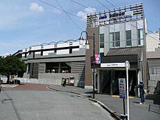 武蔵野台駅 1100m