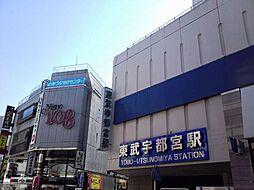 駅東武鉄道(株...