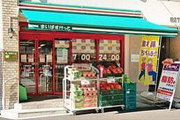 コンビニエンスストアまいばすけっと平和島駅北店まで1467m