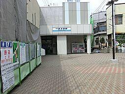京急「南太田」...