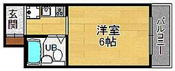 田代町ハイツ[2階]の間取り