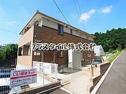 JR横浜線 成瀬駅 徒歩17分の賃貸アパート