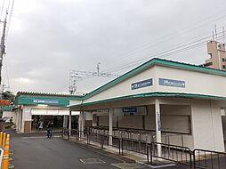 清荒神駅まで徒...