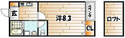 ソレイユ学研台[1階]の間取り