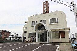 阪野医院まで2...