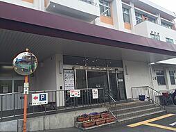 藤井寺市民病院...