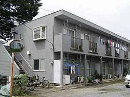 東京都調布市深大寺北町1丁目の賃貸アパートの外観