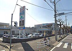 ナフコ不二家坂下店まで徒歩約21分(1659m)