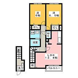 カーサブローテ[2階]の間取り