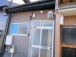 [テラスハウス] 大阪府大阪市此花区伝法3丁目 の賃貸【/】の外観