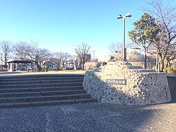 コッツ山公園 ...
