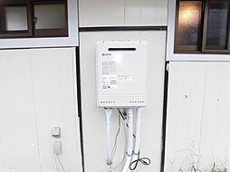 ガス給湯器は新...