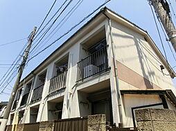 東京都練馬区羽沢の賃貸アパートの外観