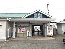 永和駅(JR ...