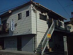 北尾マンション[2階]の外観