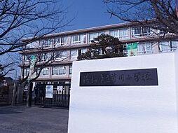 浜松市立芳川小...