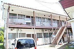 神畑駅 1.5万円