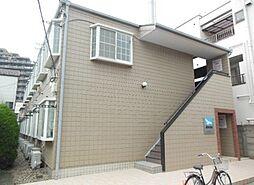 東京都足立区東和4丁目の賃貸アパートの外観
