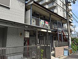 大塚住宅[103号室]の外観