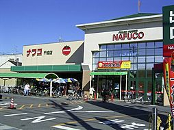 愛知県名古屋市中村区日ノ宮町1丁目の賃貸マンションの外観