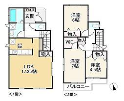 朝霧駅 2,380万円