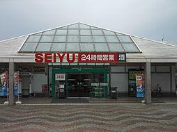 西友 鳩山ニュ...