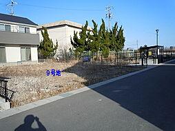 9号地(売地)