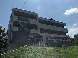 ホープヒル上山手[3階]の外観