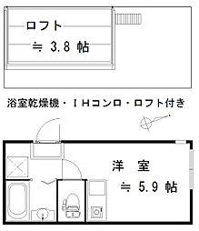グランディア川崎浜町 1F[2階]の間取り