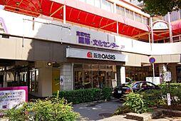 スーパー阪急オ...