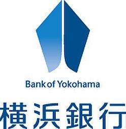 横浜銀行 相模...