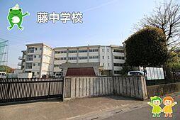 藤中学校(16...
