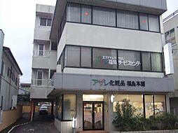 郡山駅 2.2万円