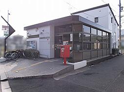 築山郵便局