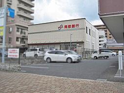 南都銀行桜井支...