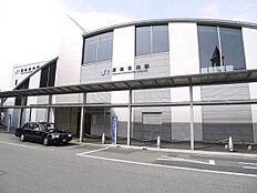 山陽本線 東加古川駅まで800m
