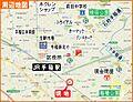 手稲駅徒歩6分...