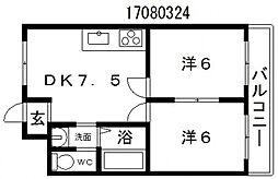 第二サンハイム[5階]の間取り