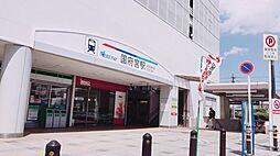 名鉄名古屋本線「国府宮」駅…720m(徒歩約9分)