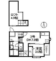 アルル室見川 2階1DKの間取り
