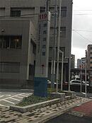 練馬消防署(614m)