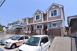 [テラスハウス] 兵庫県神戸市垂水区美山台2丁目 の賃貸【/】の外観