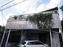 東京都世田谷区野沢4丁目の賃貸アパートの外観