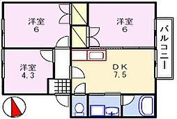 ハイツレスポワール[2階]の間取り