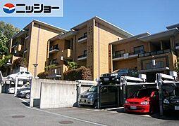 三渓ヒルズ E棟[2階]の外観