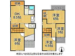 樟葉駅 1,580万円
