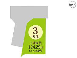 3号地区画図(...