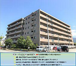 塩尻市大字広丘吉田
