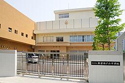 西戸山中学校 ...