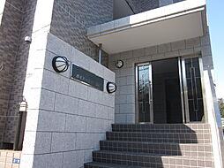 ポモドーロ金沢文庫[2階]の外観
